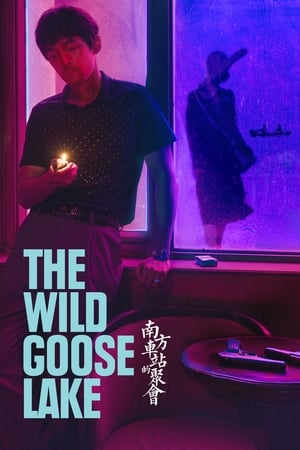 The Wild Goose Lake 2020 Full Movie