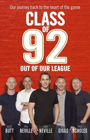 Image Class of '92