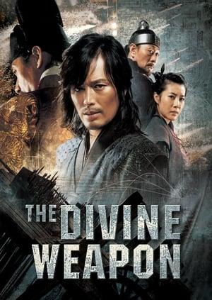 Capa do filme Shin-gi-jeon