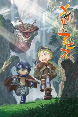 Made in Abyss: 1 Temporada