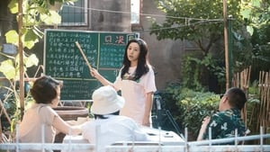Mahjong Mom (2021)