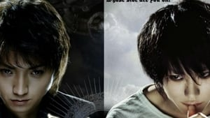 Death Note – Il Film 2006 Altadefinizione Streaming Italiano