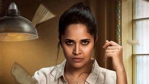 Kathanam (2019)