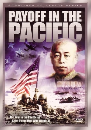 Payoff in the Pacific (1945)