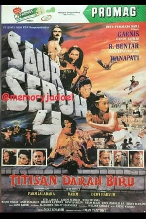 Saur Sepuh IV: The Blue Blood Offspring (1991)
