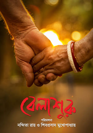 Watch Bela Shuru Online