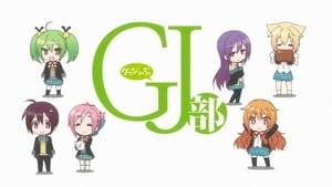 GJ-bu (GJ Club)