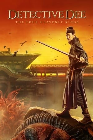 Di Renjie zhi Sidatianwang (Detective Dee The Four Heavenly Kings) cover
