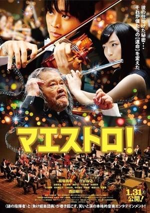 Maestro! (2015)