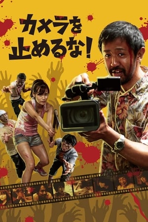 Ver One Cut of the Dead (2017) Online