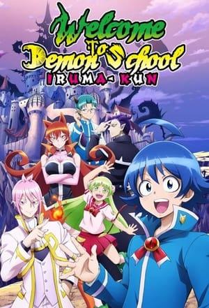 Image Welcome to Demon School, Iruma-kun