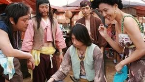 مشاهدة فيلم A Tale of Legendary Libido 2008 أون لاين مترجم