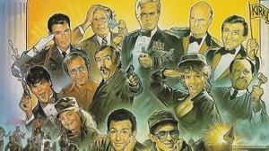 Военна академия (1986)