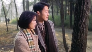 Chinese movie from 1997: Eighteen Springs