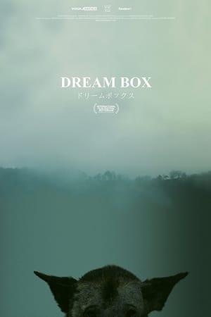 Dream Box Trailer