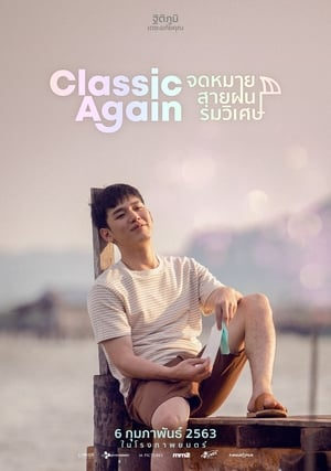 Classic Again (2020)