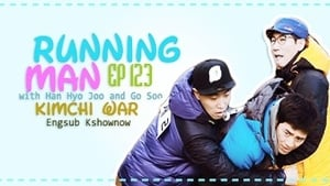 Watch S1E123 - Running Man Online