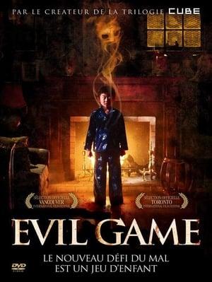 Evil Game (2007)
