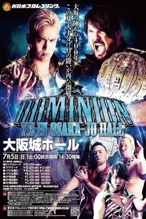 Play NJPW Dominion 7.5 in Osaka Jo-Hall