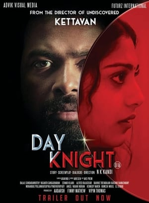 Day Knight Hindi Movie Watch online 2020 Free download