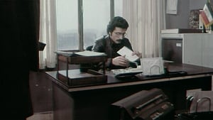 The Report (1977)
