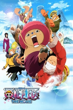 One Piece: Episode of Chopper Plus: Bloom in the Winter, Miracle Cherry Blossom (2008)