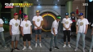 Watch S1E314 - Running Man Online