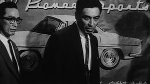 Black Test Car (1962)