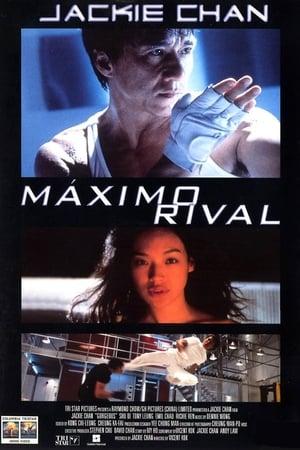Máximo Rival