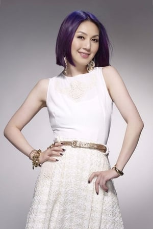 Miriam Yeung isRabbit Devil