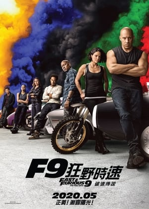 poster F9