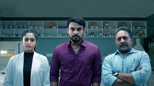 Forensic Bangla Subtitle | 2020
