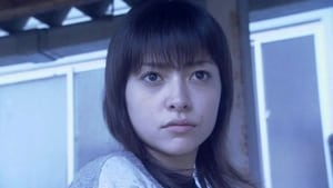 Japanese movie from 2005: Tomie: Revenge