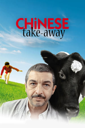 Chinese Take-Away (2011)