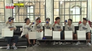 Watch S1E267 - Running Man Online