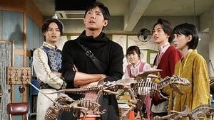 Super Sentai Season 43 : The Seventh Knight