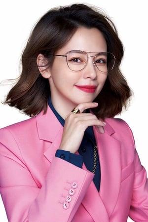 Vivian Hsu isIce Harpy