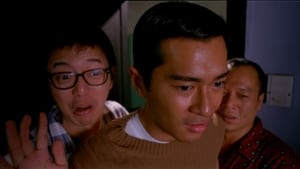 Troublesome Night 3 (1998)
