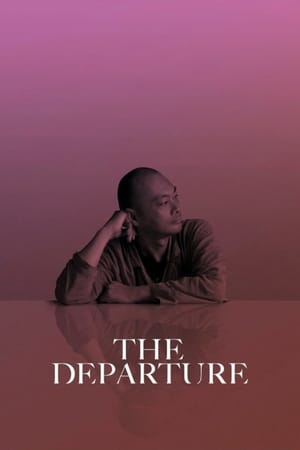 The Departure (2017)