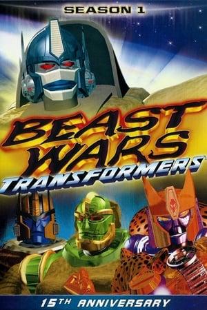 Image Beast Wars: Transformers