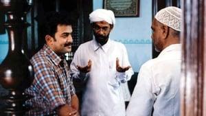 Malayalam movie from 2005: Daivanamathil