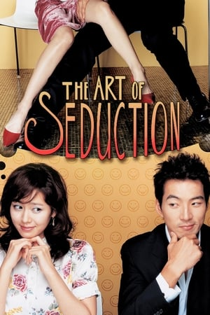 Art Seduction 2005 Full Movie Subtitle Indonesia