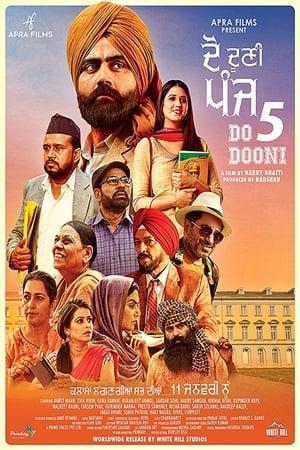 Do Dooni Panj (2019) Punjabi HD Movie Watch Online Movies With Free Download