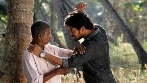 Malayalam movie from 2015: Munroe Island