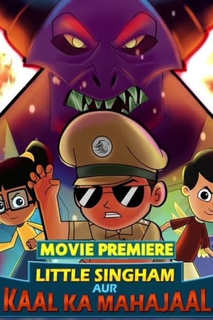 Little Singham aur Kaal ka Mahajaal Movie Hindi Watch Online