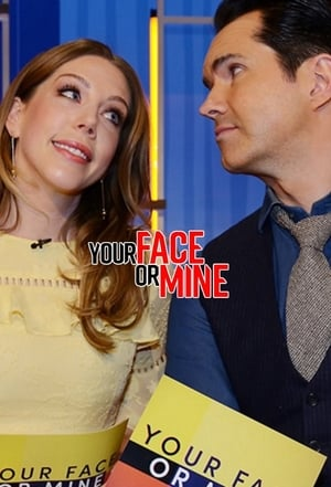 Your Face or Mine?