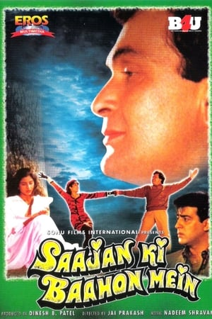 Saajan Ki Baahon Mein (1995) Bollywood Old Classic Full Movie Watch Online Free Download HD
