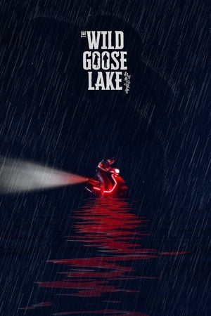 The Wild Goose Lake (2019)