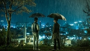 Korean movie from 2017: Forgotten
