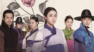 Maids (2014)